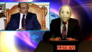 FUGERA NEWS- 2012  YouTube.MP4