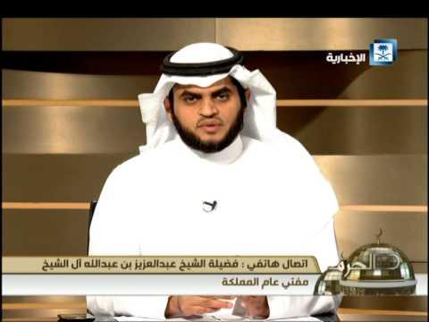 """#فيديو .. مفتي المملكة يصف تفجير مسجد العنود بـ """"المؤامرة الدنيئة"""""""