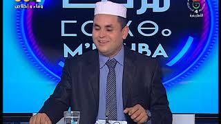 mrahba 2ème partie  du 31 10 2019