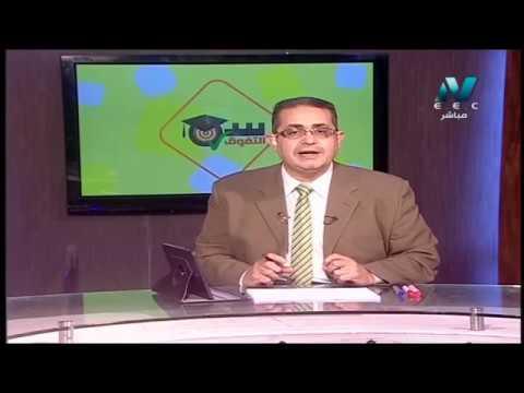 لغة عربية أولى وتانية ثانوي 2020 - تدريبات على القراءات المتحررة - أ/ أحمد متولى