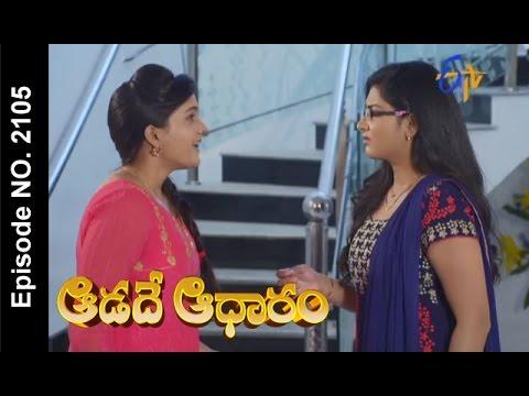 Aadade-Aadharam--16th-April-2016--ఆడదే-ఆధారం-–-Full-Episode-No-2105