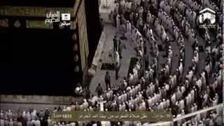 HD| Makkah Maghrib 20th January 2014 Sheikh Ghazzawi