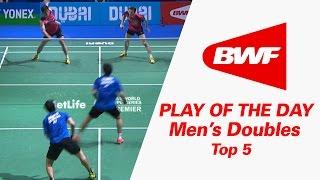 Video Men's Doubles - Top 5 | Badminton | Play Of The Day MP3, 3GP, MP4, WEBM, AVI, FLV Februari 2018