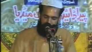 Video Naat by Saifullah Butt MP3, 3GP, MP4, WEBM, AVI, FLV Juni 2018