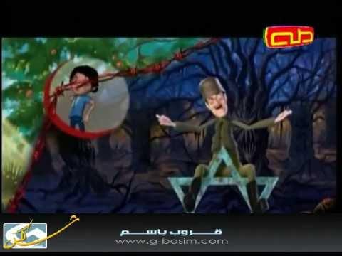 قناة طه - الطفل والمحتل