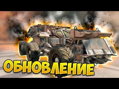 КВАНТЭССЕНЦИЯ УНИЧТОЖЕНИЯ • Сrоssоuт • ПРИКЛЮЧЕНИЯ ПЕЧЕНЬКИ 13 - DomaVideo.Ru