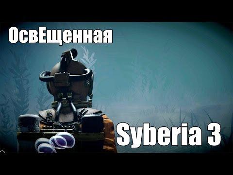 Сибирь 3 (ОсвЕщенная) - Серия 14 (На дно!)