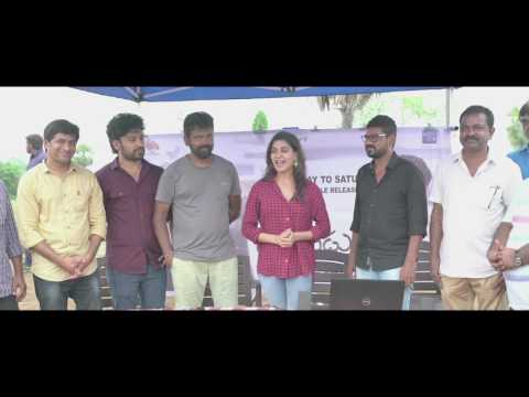 Darshakudu Sunday to Saturday Love Song Launch