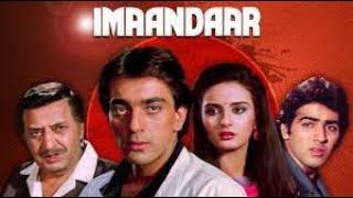 Video Imaandaar - Hindi Full Movies - Sanjay Dutt - Satyendra Kapoor - Farha Naaz - Superhit Hindi Movie MP3, 3GP, MP4, WEBM, AVI, FLV November 2018
