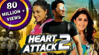 Video Heart Attack 2 (Gunde Jaari Gallanthayyinde) Hindi Dubbed Full Movie | Nithin, Nithya Menen MP3, 3GP, MP4, WEBM, AVI, FLV Januari 2019