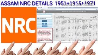 nrc assam voter list 1965 +1971 + 1951 downloads