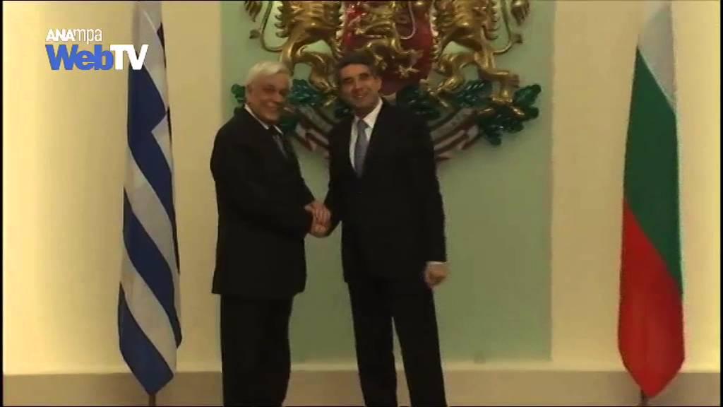 Στη Βουλγαρία για διήμερη επίσκεψη ο Πρόεδρος της Δημοκρατίας