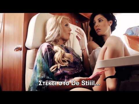 Azis - Άλλο ένα Misheard lyrics από το www.cosmara.gr Αυτή την φορά βρισκόμαστε.... χαμένοι στην μετάφραση του Azis - Haide na moreto ή αλλιως στον ελληνικό τίτλο