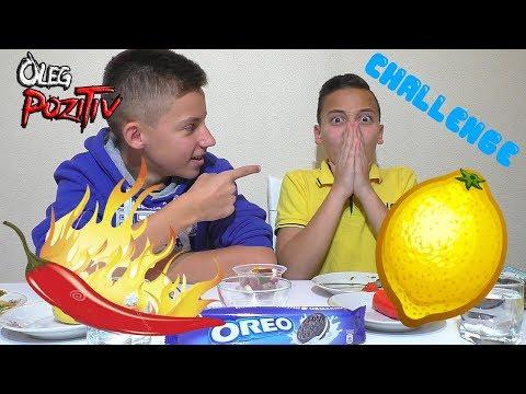 НЕ ЗАПЕЙ челленджен на скорость Олег и Саша Кушают лимон и перец не запивая водой на скорость