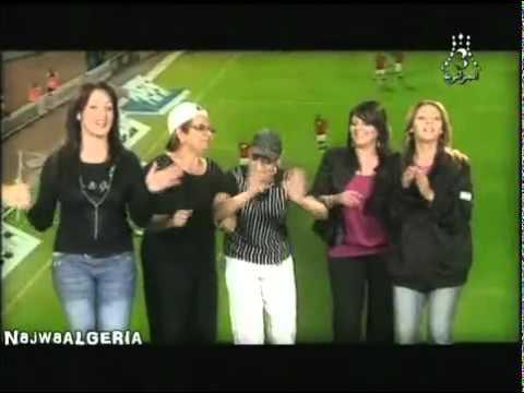 YouTube   جيبوها يا لولاد   المنتخب الوطني الجزائري