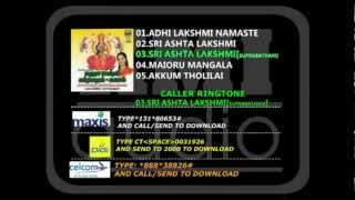 Ashta Lakshmi Maha Lakshmi Suprabatham (Caller Ringtone Code)