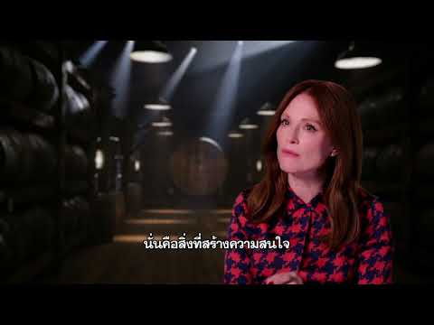 Kingsman: The Golden Circle - Julianne Moore Interview (ซับไทย)