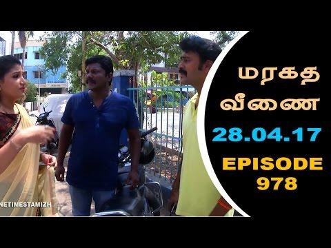 Maragadha Veenai Sun TV Episode 978 28/04/2017