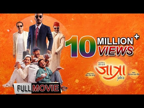 Video JATRA | New Nepali Full Movie 2018 Ft. Bipin Karki, Rabindra Singh Baniya, Rabindra Jha download in MP3, 3GP, MP4, WEBM, AVI, FLV January 2017