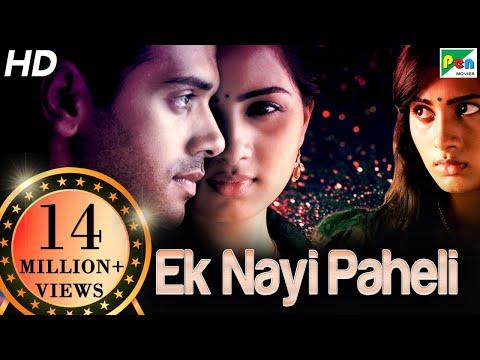 Ek Nayi Paheli (Megha) 2019 New Hindi Dubbed Movie | Ashwin Kakumanu, Srushti Dange, Angana Roy