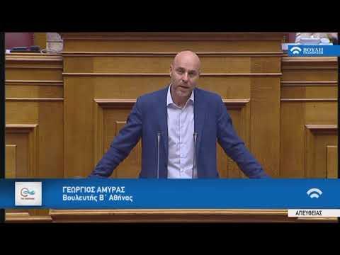 Γ.Αμυράς (Γεν.Εισ.ΠΟΤΑΜΙ)(Προϋπολογισμός 2018)(11/12/2017)