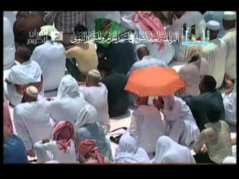 خطبة الجمعة 3 رمضان 1431 لفضيلة الشيخ صالح بن حميد – مكة المكرمة