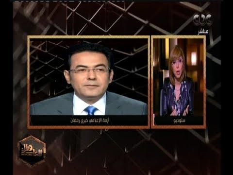 وليد رمضان يوضح حقيقة حبس خيري رمضان 4 أيام على ذمة التحقيقات