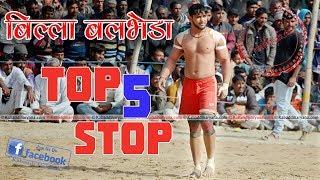 Billa  Balbehra Top 5 Stop :: Haryana Kabaddi ::
