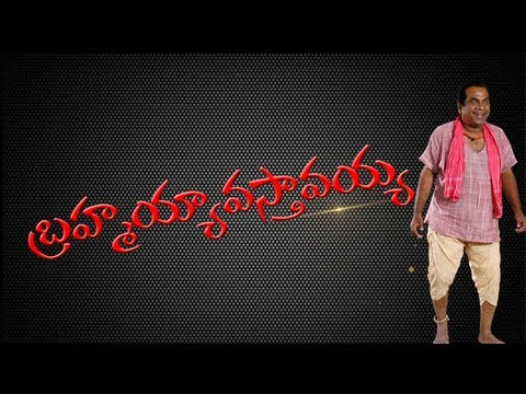 spoof - Watch Ramayya Vasthavayya Spoof, a hilarious and funny video of comedy king Brahmanandam. Click here to watch :- ▻ Brahmi Intiki Daredi - Attarintiki Daredi ...