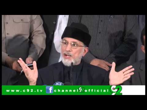 Dr. Tahir ul Qadri's Press Conference on 19th March 2013