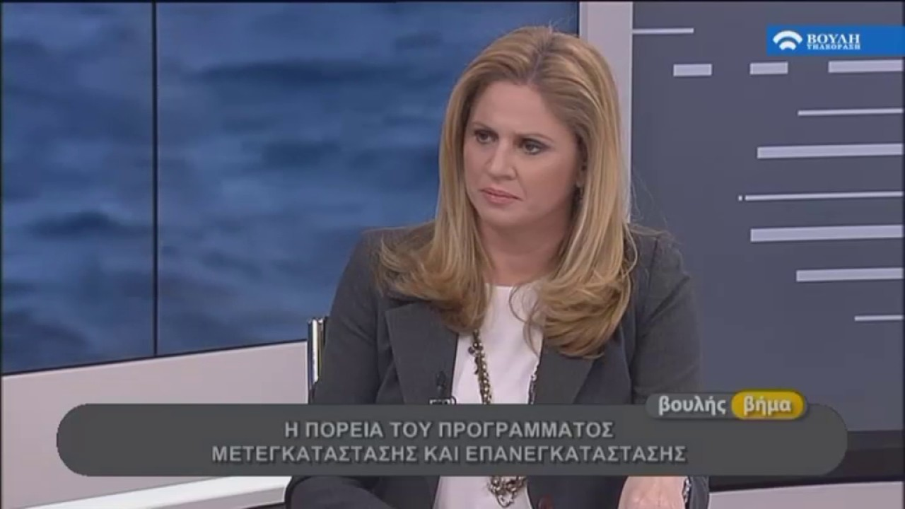 Συνέντευξη  του Υπουργού  Μεταναστευτικής Πολιτικής κ. Γιάννη Μουζάλα (16/ 12 / 2016)