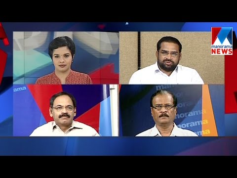 Candidates changed, will chances increase? | Manorama News