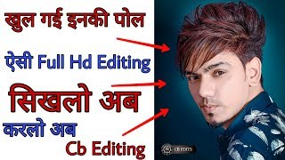 Video Cb Editing  Secret || Step By Step Full Cb Editing Tutorial MP3, 3GP, MP4, WEBM, AVI, FLV Juli 2018