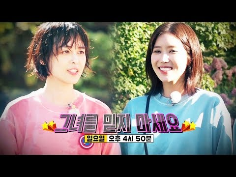 《Running Man》 E422 Preview|런닝맨 422회 예고 20181014