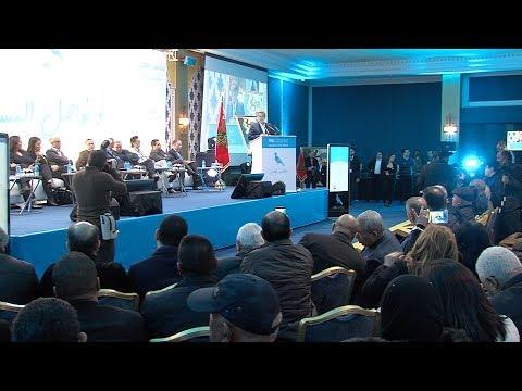المؤتمر الجهوي للتجمع الوطني للأحرار بجهة فاس- مكناس