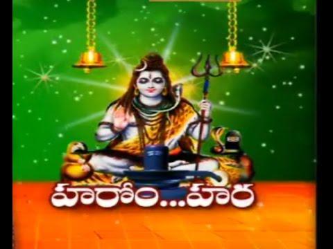 Significance of Karthika Masa Shiva Puja Vidhi - Harom Hara Special Program_Part 1