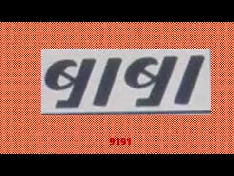 Video Marathi Fancy Number Plates I download in MP3, 3GP, MP4, WEBM, AVI, FLV January 2017