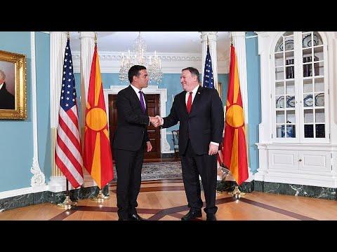 ΗΠΑ: Συνάντηση Πομπέο-Ντιμιτρόφ