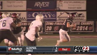 Wagoner records 43rd straight win in game against McClain