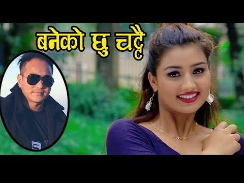 (रामजी खाड को बबाल गीत by Ramji Khand ll New Nepal..15 min)