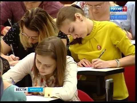 Выпуск «Вести-Иркутск» 16.04.2018 (15:38) видео