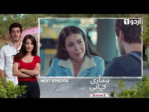 Hamari Kahani | Season 2 | Episode 145 | Teaser | Bizim Hikaya | Urdu Dubbing | Urdu1 | 04 Aug 2020