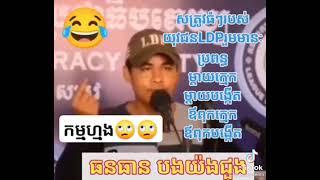 Khmer Culture - កម្មហើយអ៊ំស្រី..