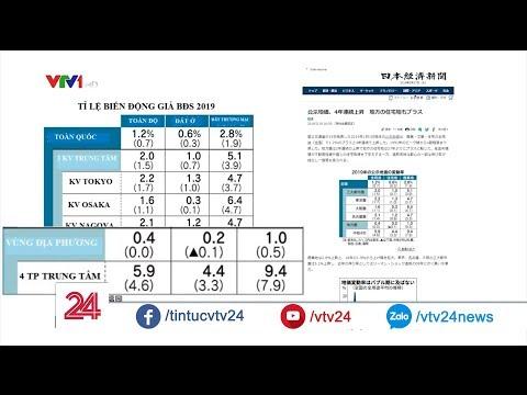 Nhà đất tăng 4 năm liên tiếp ở Nhật?   VTV24 - Thời lượng: 2 phút, 18 giây.