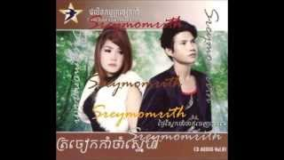 Download Lagu Tror Jeak Kam CD Vol.01 Mp3