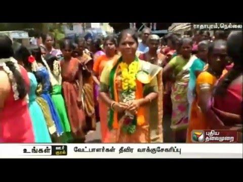 Ungal-Oor-Ungal-Kural-After-Noon-21-04-2016-Puthiyathalaimurai-TV