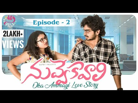 Nuvve Kavaali | Web Series - Episode 2 | HEY PILLA | CAPDT
