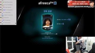 Đội Hình 226 tỷ khủng nhất Fifa Online 3 và những màn ép thẻ thần thánh