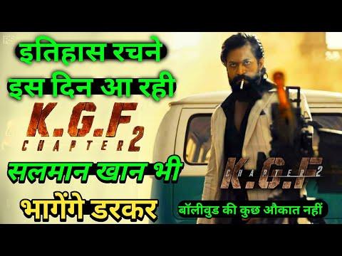 Kgf Chapter 2 New Release Date,Yash, Sanjay Dutt, Prasanth Neel, Kgf Chapter 2 Teaser, #Kgf2