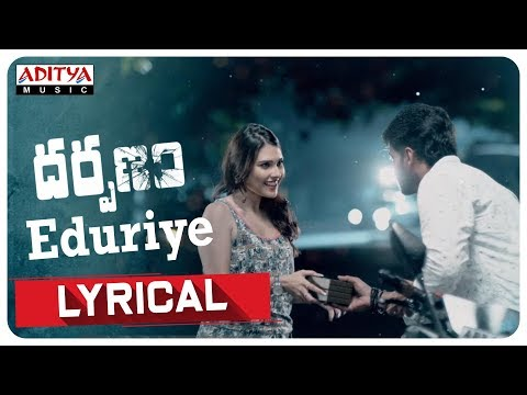 Eduraye Lyrical || Darpanam Songs